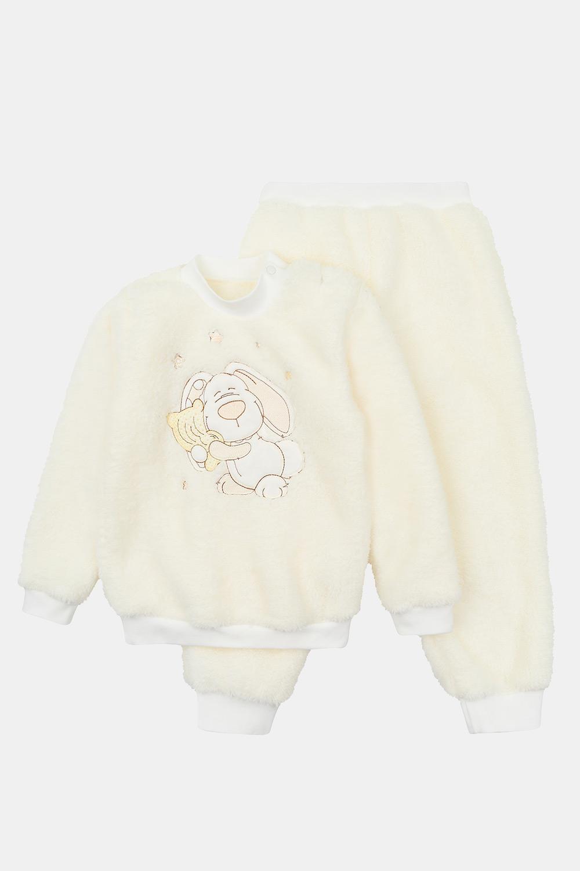 Set haine de casă călduroase pentru copii Rabbit